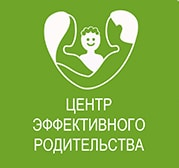 Center for Effective Parenthood Logo